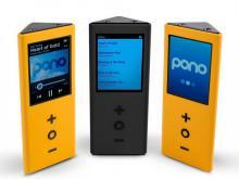 Высочайшее качество цифровой музыки в проигрывателе PonoMusic