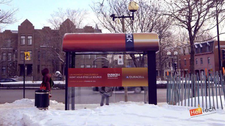 Автобусная остановка с подогревом