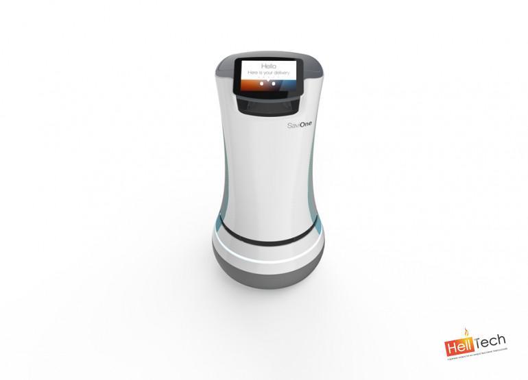SaviOne робот дворецкий